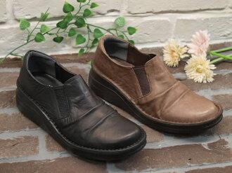 厚底休閒鞋 83039 (8303)