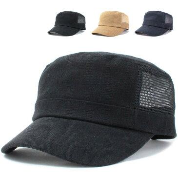Basiquenti ワークキャップ Mesh Work メッシュ ワーク 帽子 レディース メンズ 子供 サイズ調整 フリーサイズ キッズサイズ