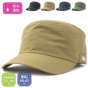 【大きいサイズ有り 吸水速乾】Basiquenti ワークキャップ Wrinkle US Work 帽子 レディース メンズ 通年 ゴルフ アウトドア 星条旗 アメリカ サイズ調整 フリーサイズ ビッグサイズ 全4色 全2サイズ bch-y90362
