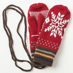 ニットの紐付き手ぶくろ [フワスノーミトン] グローブ・ノルディック・雪柄・レディース・女性用・送料無料対象・通販・プレゼント・もこもこ・手袋・かわいい・ファッション/RIVER UP(リバーアップ)- Fuwa Snow Mitten[Lovable]【楽ギフ_包装】【楽ギフ_メッセ入力】