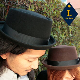 Hats, pork pie, felt hat, big hat, size L (58-59 cm)-New York hat, テラピンチ / フェルトポークパイ hat is simple: four colors-Felt Porkpie Hat ( フェルトポークパイ Hat ) [BASIQUENTI-ベーシックエンチ]