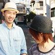 帽子・ハット・ラフィア・ボーラー・日除け・UV対策・紫外線・ダービー・丸型・ウォーキング・散歩・あす楽対応商品/天然ラフィアで編んだボーラーハット◎3色展開 - Raffia Bowler Hat (ラフィアボーラーハット)[BASIQUENTI-ベーシックエンチ]