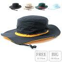 (撥水 防汚)Teflon Safari Hat 2 ベーシックエンチ WEB限定 リバーアップオリジナル サファリハット 帽子 メンズ レディース レインハット サーフハット アウトドア 帽子