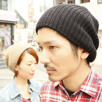 Large simple knit hat knit CAP, Knit Cap, men and women, hat, crochet Gash and beanie, target and unisex and BIG SIZE and store and big hats, big head, stretch & fashion /RIVER UP ( riverup )-Super Big Watch [BASIQUENTI]