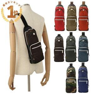 オロビアンコ ボディーバッグ スリングバッグ OROBIANCO メンズ giacomio13h-ny | ショルダー バッグ バック かばん 鞄 ワンショルダー バッグ 斜めがけ 肩掛け ブランド ナイロン