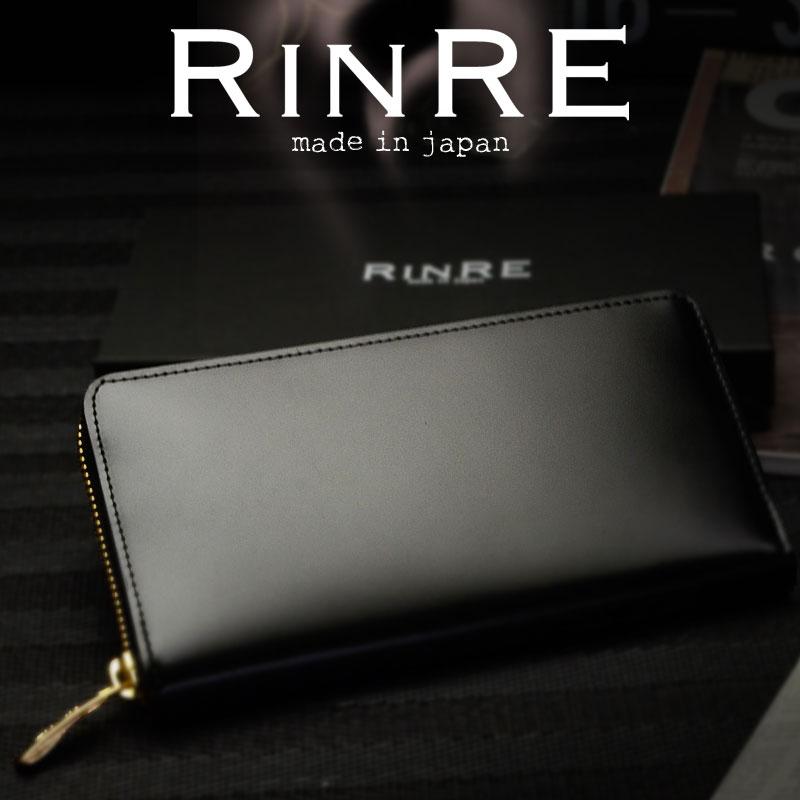 財布・ケース, メンズ財布  RINRE MADE IN JAPAN x 1003bkrd