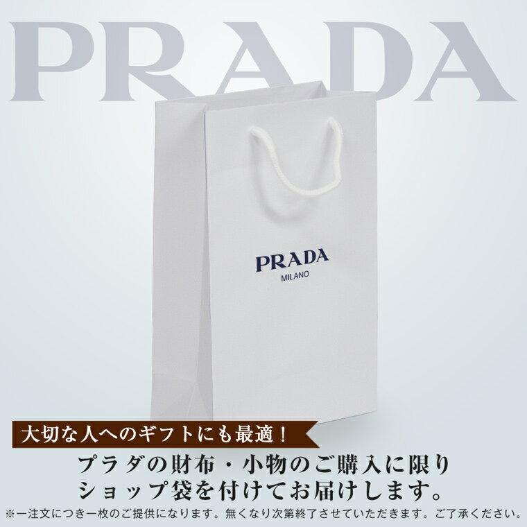PRADA(プラダ)『カードケース(1MC211_VITELLOMOVE)』