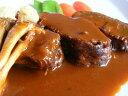 ステーキでお出ししている最高級のお肉を贅沢にも煮込みました!!特撰信州黒毛和牛【極上のビーフシチュー】【楽ギフ_包装】【楽ギフ_のし宛書】【楽ギフ_メッセ入力】 1