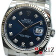 ROLEX DATEJUST Blue/Diamond デイトジャスト 116234G【中古】