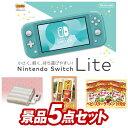 忘年会 景品5点セット《Nintendo Switch Li...