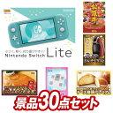 忘年会 景品30点セット《Nintendo Switch L...