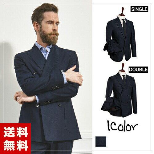 スーツ・セットアップ, スーツ  2 suit navy 2type smnv