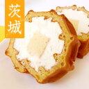 自家製濃厚ベイクドチーズケーキ入りご当地ワッフル【茨城代表】ダブルチーズケーキ