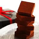 過去100,000箱以上完売!とろける口溶け生チョコレアチョコレート【スイーツ】【生チョコレート...