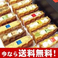 ★今だけ送料無料★のし対応可能!ふわふわのワッフルケーキが20種も入った大人気スイーツ!【...