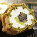 北海道産の黒豆を使用した餡に栗入り!まるで和菓子のように上品な味わい。【期間限定】くるく...