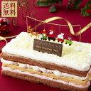 クリスマスケーキ 早割 ワッフルのかわいいクリスマスケーキ♪★早割価格★ご予約受付中!ホワ...