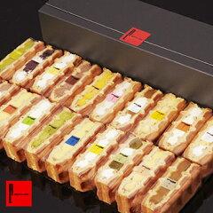 ふわふわワッフルが20種入りの大人気スイーツ!(お年賀/お取り寄せ/お菓子/洋菓子/ケーキ/ギフ...