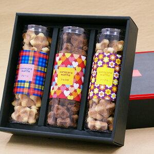 コロコロワッフル3本セットお供え 帰省土産 個包装 引き菓子 内祝い お返し スイーツ 洋菓子神戸 お土産 Kobe Sweets Cookie Gift Set Omiyage