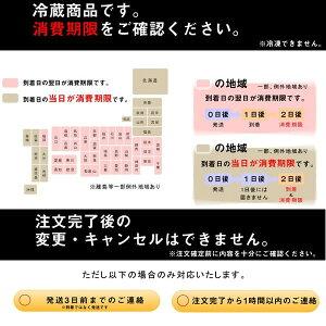 送料無料神戸ワッフルセット(いちご)【スイーツ内祝い誕生日ケーキギフト】