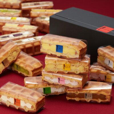 パーティーに最適♪ワッフルケーキ50個セット(10個セット×5箱)敬老の日 ギフト お返し 帰省...