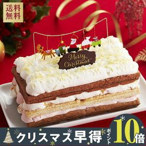 累計3,900台完売!ワッフルのかわいいクリスマスケーキ♪クリスマス 限定 Xmas パーティーにも...