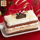 【送料無料】ホワイトXmasワッフルクリスマスケーキ