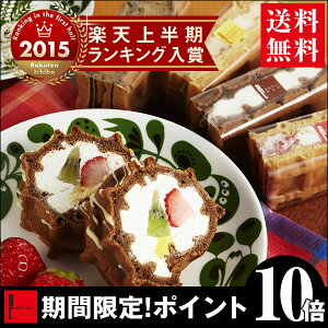 送料無料 お試し!神戸ワッフルセット(いちご)クリスマス クリスマスケーキ Xmas お歳暮 ギフト10P13Dec15