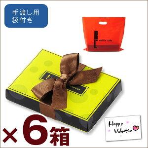 【バレンタイン早割特典ポイント5倍!〜1/30 9:59】【チョコレート】mini版まとめ買いとろける...