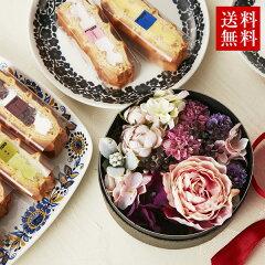 【送料無料】アーティフィシャルフラワー【BOX】&ワッフルケーキ6個【母の日 ギフト お花 プ…