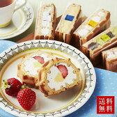 お中元ギフトにも♪送料無料 神戸ワッフルセット(北海道)【お中元 スイーツ 内祝い お祝い返し 誕生日 ケーキ ギフト】