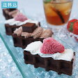 アイスワッフルドルチェ(8個)【アイスクリーム アイスケーキ 詰め合わせ 夏ギフト お中元 内祝】