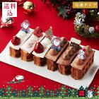 【送料込】クリスマスワッフルドルチェ(6個)