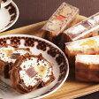 【ホワイトデー2017】ホワイトデー 神戸ワッフルセット(生チョコ)【スイーツ 内祝い 誕生日 ケーキ ギフト】