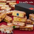 ワッフルケーキ50個セット(10個セット×5箱)【母の日 スイーツ 内祝い お祝い返し 出産 結婚 お菓子 ギフト】