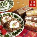 送料無料 お試し神戸ワッフルセット(ホワイト)【クリスマスギ...