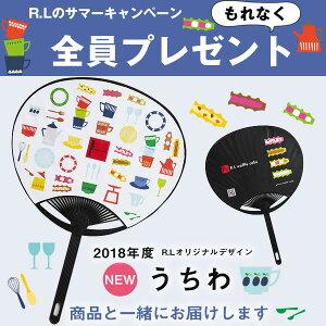 送料無料神戸ワッフルセット(いちご)