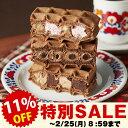 【特別セール】チョコっとワッフル3個入り(1箱)【バレンタイ...