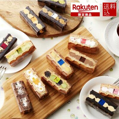 ワッフルケーキ楽天口コミ人気お取り寄せ!おすすめ通販ギフトBEST3