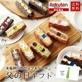 【3000円ギフト】お礼におすすめの洋菓子!お世話になった人が喜んでくれるのは何だろう?