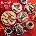 【送料込】ワッフルケーキ20種入り お歳暮 スイーツ 送料無料 かわいい 洋菓子