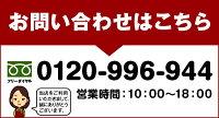 ◆新品◆サイバーリラックスコンフォピットAS-760ベージュXブラウン(AS-760-CB)★無料引取り付き★【フジ医療器のマッサージチェア】(AS760)