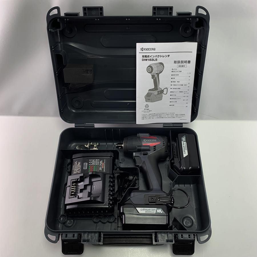 穴あけ・締付工具, インパクトレンチ  KYOCERA 18V DIW183L5