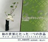 ■黒檀にファレノプシスアレンジメントシルクフラワー