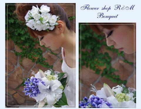 造花 ヒヤシンスと百合のブーケ ブートニア ヘッドドレス 結婚式 ウェディング シルクフラワー アートフラワー 写真撮り・お色直し ブライダル ブーケトス