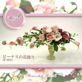 ■ビーナスの花飾りバラ・カラー・スカビオサシルクフラワー