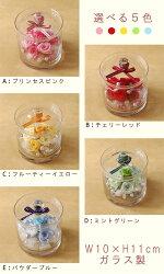 ■ローズキャンディプリザーブドフラワー