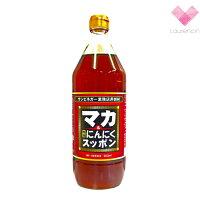 サンビネガー/飲む健康酢/マカにんにくスッポン酢/500ml/5〜6倍希釈