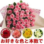 バラの花束選べる4色20本から100本の薔薇の花束に調整OK