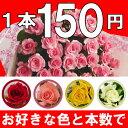 バラの花束 20本 3980円 100本まで本数指定可能選べる4色 赤 ピンク 黄色 白 誕生日 記念日 お祝い 結婚記念日 送別会 30本 40本 還暦60本にも対応 送料無料 かすみ草追加もOK